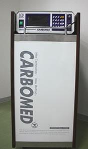 カーボメッドの専用機器